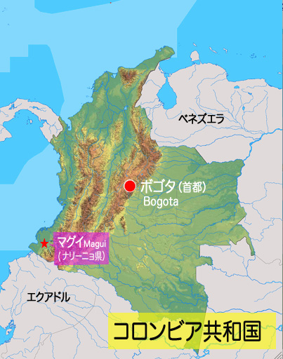 Colombia_magui Map